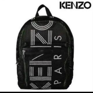 ケンゾー(KENZO)のKENZO リュック 中古品(バッグパック/リュック)