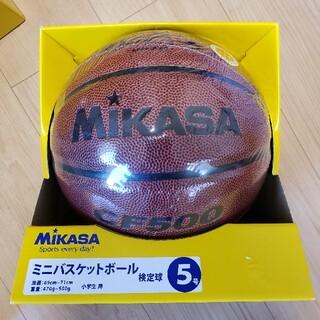 ミカサ(MIKASA)のバスケットボール 5号 検定球 MIKASA(バスケットボール)