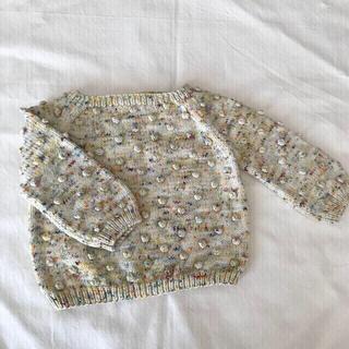 Caramel baby&child  - misha and puff confetti  セーター  2〜3y