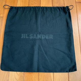 ジルサンダー(Jil Sander)のJILSANDER ジルサンダー 保存袋 巾着袋(ショップ袋)