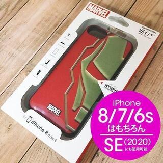 マーベル(MARVEL)のIIIfi+ MARVEL iPhoneSE2/8 /7 スマホケース(iPhoneケース)