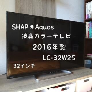 SHARP - SHARP*液晶カラーテレビ 32インチ