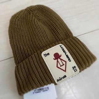 ボボチョース(bobo chose)の新品タグ付き TAO ニット帽(帽子)