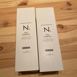 ナプラ(NAPUR)のN. シアシャンプー   モイスチャー 2本セット(シャンプー)