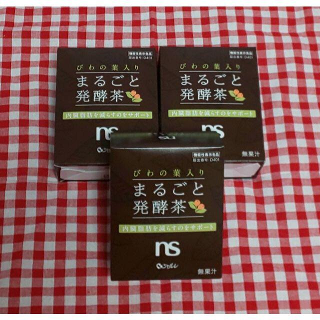 シャルレ(シャルレ)のシャルレ  NS021 びわの葉入り まるごと発酵茶 3箱  食品/飲料/酒の健康食品(健康茶)の商品写真
