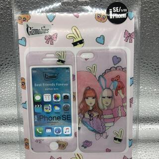 ギズモビーズ(Gizmobies)のiPhone5系\SE対応ギズモビーズ(iPhoneケース)