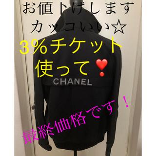 シャネル(CHANEL)のCHANEL☆ジップアップブルゾン☆未着用(ブルゾン)