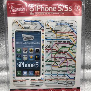 ギズモビーズ(Gizmobies)のiPhone5系SE対応ギズモビーズ(iPhoneケース)