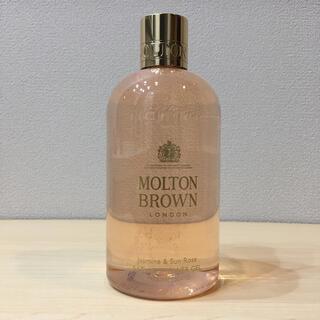 MOLTON BROWN - モルトンブラウン シャワージェル ボディウォッシュ