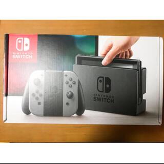 ニンテンドースイッチ(Nintendo Switch)の任天堂Switch 本体  ※Joy-Conはパープル/オレンジです!(家庭用ゲーム機本体)