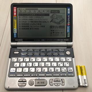 カシオ(CASIO)の電子辞書 CASIO EX-Word DATAPLUS2 XD-GT9300(その他)