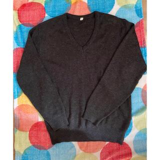 Vネックセーター ダークグレイ 学生服 スクール用にぴったり(ニット)