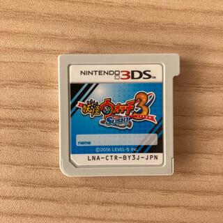 ニンテンドー3DS(ニンテンドー3DS)の妖怪ウォッチ3 スシ(家庭用ゲームソフト)