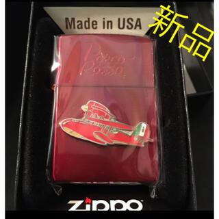 ジッポー(ZIPPO)の【再販スタート】zippo 紅の豚 ポルコ サボイア NZ-24 新品(キャラクターグッズ)