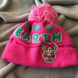 EARTHMAGIC - アースマジック EARTHMAGIC ニット帽