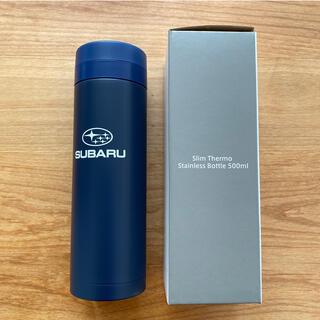 スバル(スバル)のスバル スリムサーモステンレスボトル 500ml(タンブラー)