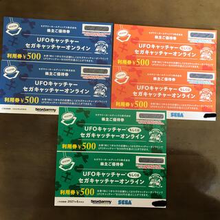 セガ(SEGA)のセガサミー 株主優待券 500円券6枚 3000円分(その他)