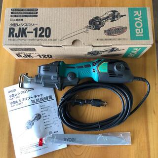 リョービ(RYOBI)のRYOBI 小型レシプロソー RJK-120(工具/メンテナンス)