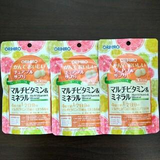 オリヒロ(ORIHIRO)のかんでおいしい チュアブル サプリ マルチビタミン&ミネラル 30日分×3袋(ビタミン)