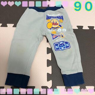 アンパンマン - アンパンマン あったか素材 冬用ズボン 90サイズ