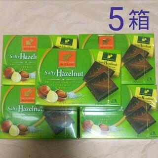 森永製菓 - お買得5個!!カレ・ド・ショコラ ソルティヘーゼルナッツ チョコレート/森永製菓