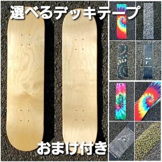 エレメント(ELEMENT)のスケートボード スケボー ブランクデッキ サイズ選択可能 1 ウィール トラック(スケートボード)