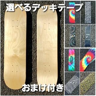 エレメント(ELEMENT)のスケートボード スケボー ブランクデッキ サイズ選択可能 2 ウィール トラック(スケートボード)