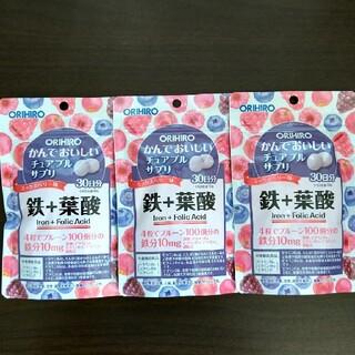 オリヒロ(ORIHIRO)のかんでおいしい チュアブル サプリ 鉄+葉酸 30日分×3袋(ビタミン)