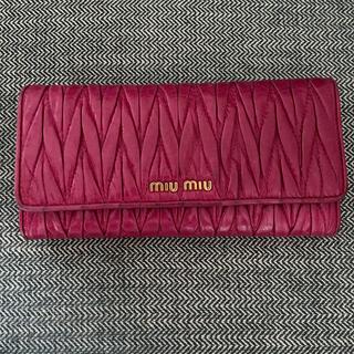 ミュウミュウ(miumiu)のMiuMiu財布(長財布)