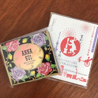 アナスイ(ANNA SUI)のあぶらとり紙 2個セット(あぶらとり紙)