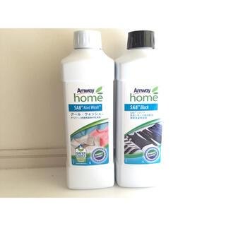 アムウェイ SA8ブラック&クールウォッシュ(洗剤/柔軟剤)