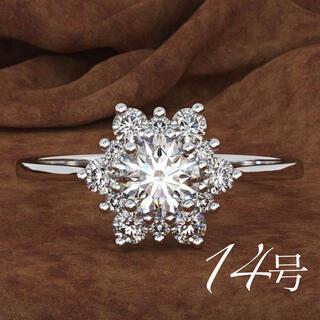 ハリーウィンストン(HARRY WINSTON)の【高品質】レディース フラワーモチーフ 最高級人工ダイヤモンド リング(リング(指輪))