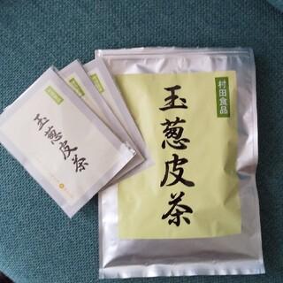 ミッドナイトブルー様 玉葱皮茶(健康茶)