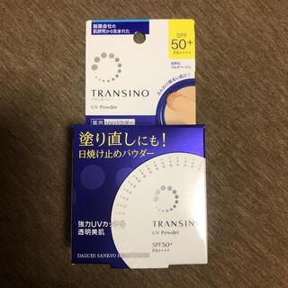 トランシーノ(TRANSINO)のトランシーノ 薬用UVパウダー 12g(フェイスパウダー)