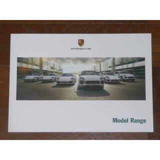 ポルシェ(Porsche)のPORSCHE(ポルシェ)モデルレンジカタログ 2014/4(カタログ/マニュアル)
