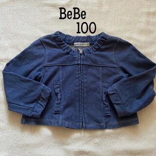 ベベ(BeBe)のBe Be ベベ デニムカーディガン デニムジャケット  100(カーディガン)