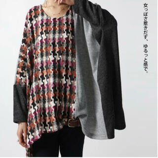 アンティカ(antiqua)の🌸アンティカ 編み柄千鳥。ドルマン切り替えトップス🌸(その他)