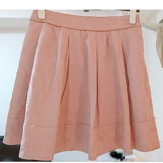 セシルマクビー(CECIL McBEE)のCECIL McBEE  花柄 刺繍フレアスカート(ひざ丈スカート)