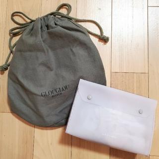 メゾンドリーファー(Maison de Reefur)のMAISON DE REEFUR リーファー グルグル 巾着 ポーチ 新品未使用(ポーチ)