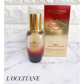 ロクシタン(L'OCCITANE)のロクシタン イモーテルディヴァインハーモニー マイクロコンセントレートセラム  (美容液)