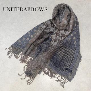 ユナイテッドアローズ(UNITED ARROWS)の【UNITED ARROWS】マフラー ユナイテッドアローズ(マフラー/ショール)