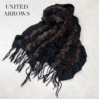 ユナイテッドアローズ(UNITED ARROWS)の【UNITED ARROWS】ファー付きマフラー ブラック アローズ(マフラー/ショール)