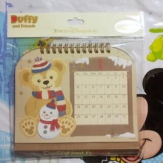 ダッフィー(ダッフィー)のダッフィー 卓上カレンダー 2021 ディズニー(カレンダー/スケジュール)