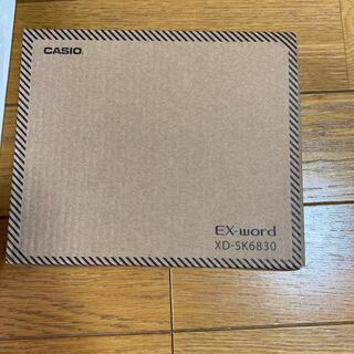 カシオ(CASIO)のCASIO 電子辞書(電子ブックリーダー)