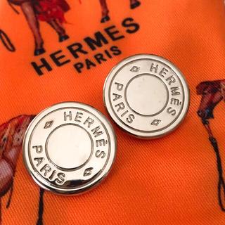 エルメス(Hermes)のHERMESボタン 2個(各種パーツ)
