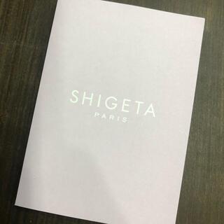 シゲタ(SHIGETA)のSHIGETA シゲタ スキンケア&メイクアップシリーズ サンプル(サンプル/トライアルキット)