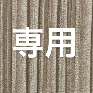 プリーツプリーズイッセイミヤケ(PLEATS PLEASE ISSEY MIYAKE)のプリーツプリーズ ワンピース(ロングワンピース/マキシワンピース)