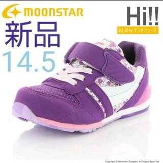 MOONSTAR  - 新品・ムーンスター  スニーカー MS C2121S 14.5cm