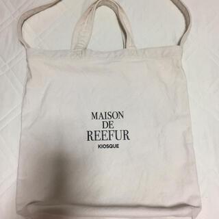 メゾンドリーファー(Maison de Reefur)のメゾンドのトートバッグ シンプルかなり使える(トートバッグ)
