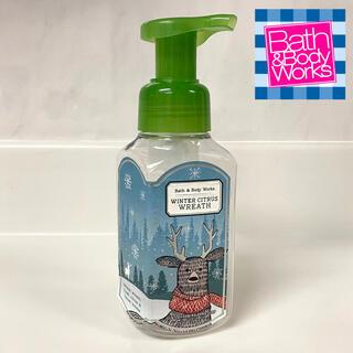 バスアンドボディーワークス(Bath & Body Works)のBath & Body Works 空容器 WINTER CITRUS...(容器)